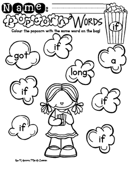 Popcorn Sight Words: 3rd Grade Edition!