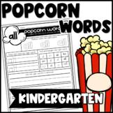 Popcorn Sight Words Worksheets - Kindergarten