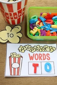Popcorn Words Activities