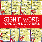 Popcorn Word Wall - Sight Word Word Wall Posters