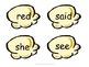 Popcorn Word Wall Words for Kindergarten