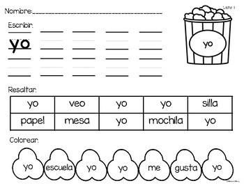 Trabajo de palabras frecuentes-Word Work-SPANISH RESOURCE