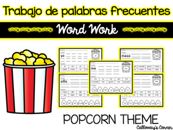 Trabajo de palabras frecuentes-Word Work-SPANISH RESOURCE-Popcorn Theme