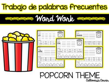 Trabajo de palabras frecuentes en español