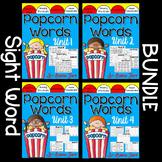 Sight Words: Popcorn Words Complete Set Bundle