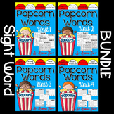 Sight Words: Popcorn Words Complete Set Bundle