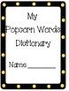 Popcorn Words Dictionary