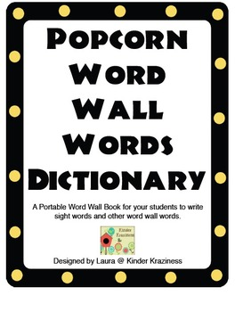 Popcorn Words Dictionary