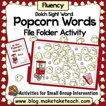Sight Words - Dolch Sight Words Popcorn File Folder Activity