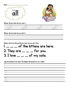 Popcorn Words Freebie--all, ate, our