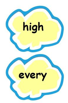 Popcorn Words! Fry's Third Hundred Sight Words (Grades 2-3)
