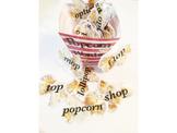 Popcorn Words - K-2