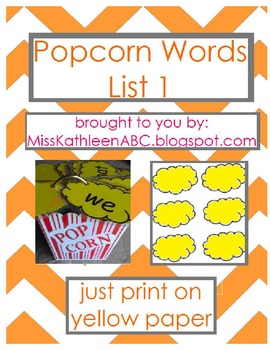 Popcorn Words - List 1 Set