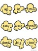 Popcorn Words - PM Benchmark Level 3 - Sight Words