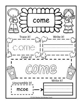 Popcorn Words (Pre-primer Words)  (Dolch) Set 1