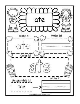 Popcorn Words (Primer Words) (Dolch) Set 2