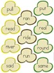Popcorn Words - Safari Style Theme {Jungle and Animal Print}