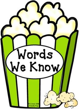 Popcorn Words Second Grade Word Wall