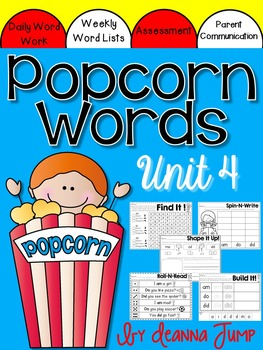 Sight Words Popcorn Words Set 4 Great for Centers and Word Work