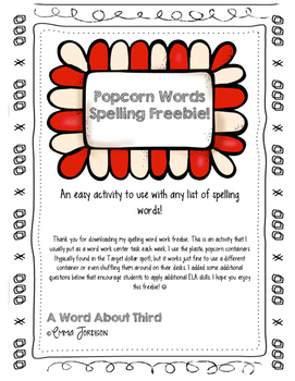 Popcorn Words: Spelling Activity