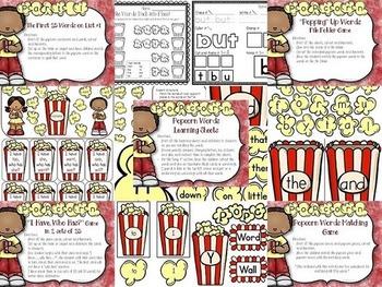 Popcorn Words Unit