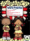 Popcorn Words (Blends, Silent E, Vowel Teams, and Editable!)