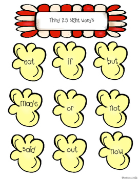 Popcorn sight words (differentiated)