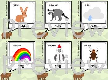Popper Hunt - /r/ Articulation Cards for Popper Toys