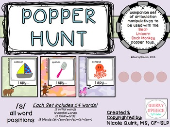 Popper Hunt - /s/ Articulation Cards for Popper Toys