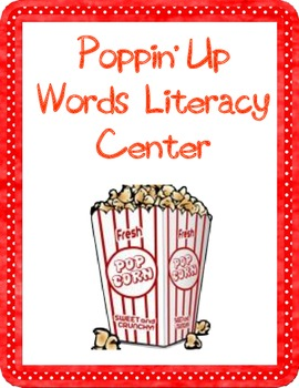 Poppin' Up Words Center