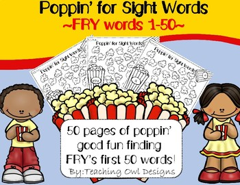 Poppin' for sight words FRY 1-50