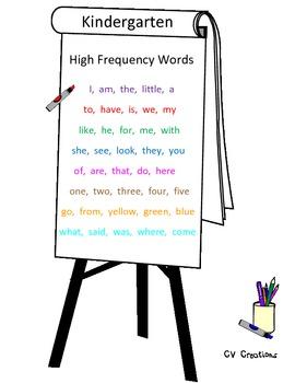 Reading Street Kindergarten High-Frequency Word Games