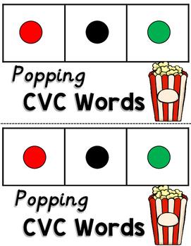 Popping CVC Words {Literacy Station}