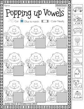 Groundhog Popping Up Vowels...Short U