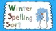 Poppleton in Winter-Common Core Exemplar Resources