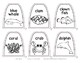 Popsicle / Craft Stick Puppets Ocean Sea Life - Preschool Daycare Curriculum