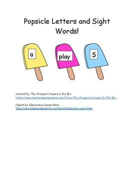 Popsicle Letters and Sight Words!