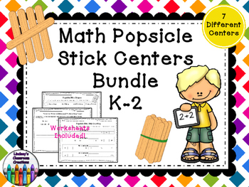 Math Centers K-2 - Popsicle Stick Math Activities / Centers - Worksheets Too!