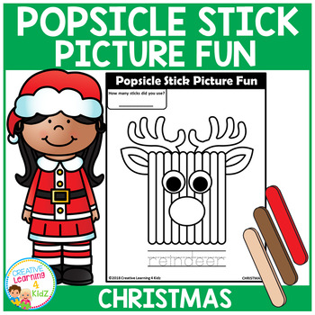 Popsicle Stick Picture Fun - Christmas