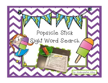 Popsicle Stick Sight Word Search