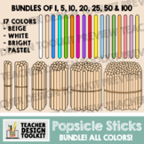Popsicle Sticks Clip Art: Single and Bundles of 5, 10, 20,