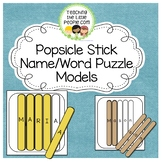 Popsicle Sticks Name/Word Models for Puzzles (Editable)