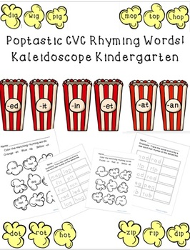 Poptastic CVC rhyming word activity and think sheets
