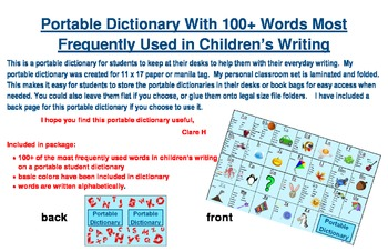 Student Dictionary With 100+ Most Frequently Written Words By Children
