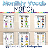 Monthly Vocabulary Word Wall: March