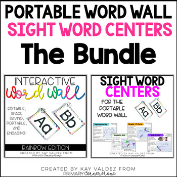 Portable Word Wall (Rainbow) and Sight Word Centers Bundle