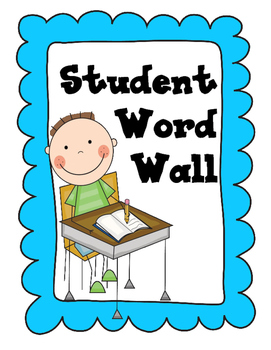 Portable Word Wall - Student's Personal Word Wall