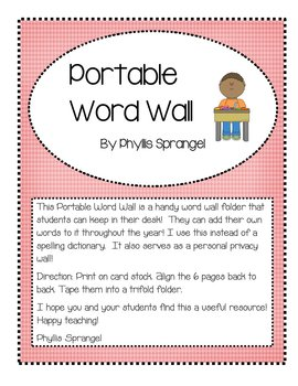 Portable Word Wall and Privacy Wall