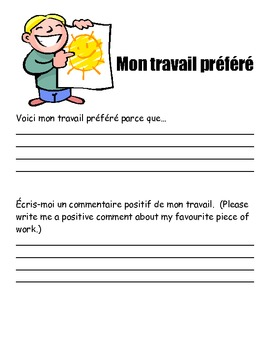 Portfolio Sheets for Parent or Student-Led Conferences - French and English