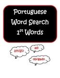 Portuguese 1st Words Search Puzzle